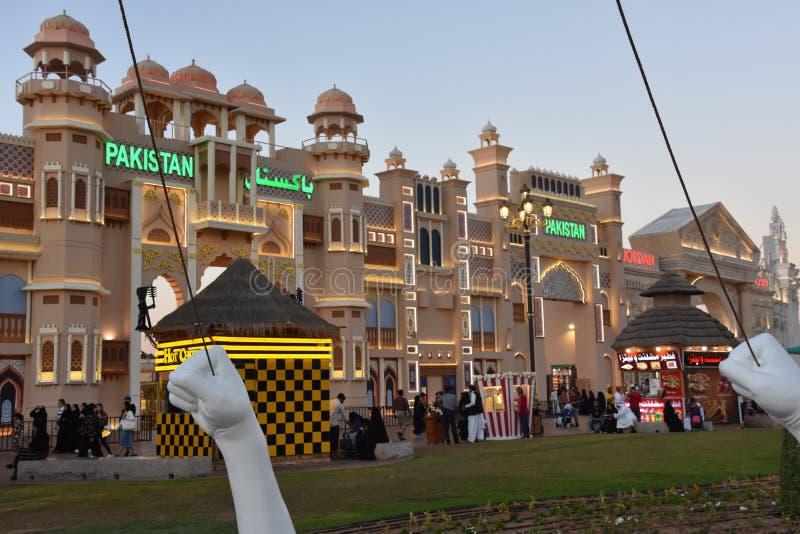 Padiglione del Pakistan e della Giordania al villaggio globale nel Dubai, UAE immagini stock libere da diritti