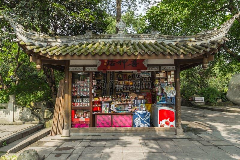 Padiglione del tempio di wuhou di Chengdu fotografia stock libera da diritti
