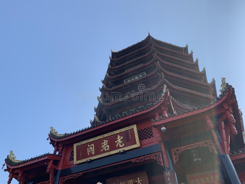 Padiglione di Laojun, sommit? del Mt Qingcheng fotografia stock