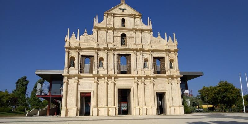 Padiglione Loures, Portogallo di Macao fotografia stock libera da diritti