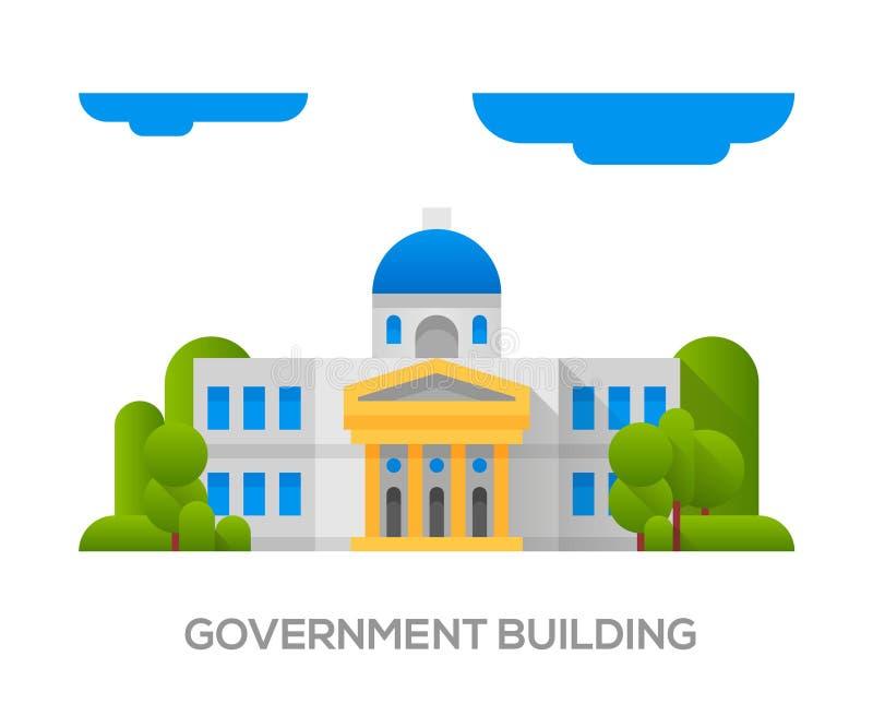 Paesaggio della città costruzione municipale, illustrazione vettoriale