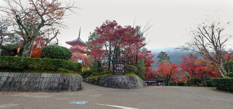 Paesaggio di autunno a Kyoto, Giappone immagine stock libera da diritti