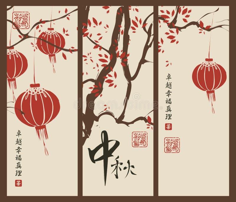 Paesaggio di caduta con gli alberi e le lanterne illustrazione vettoriale