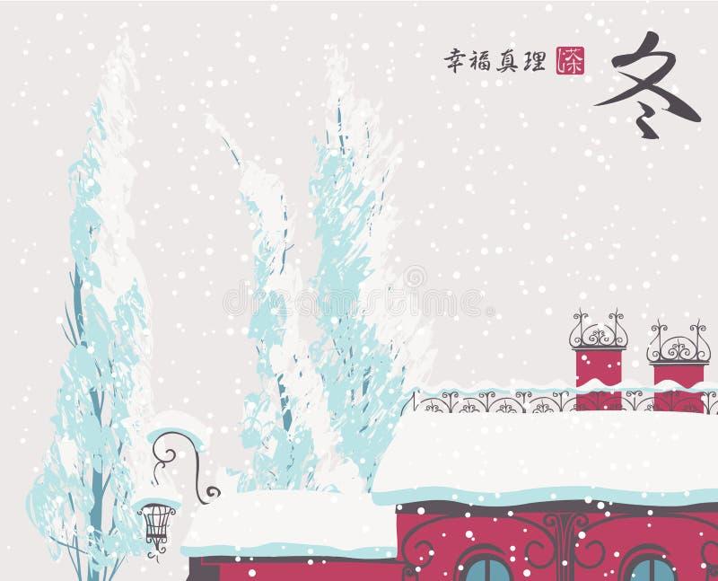 Paesaggio di inverno con il tetto e gli alberi innevati royalty illustrazione gratis