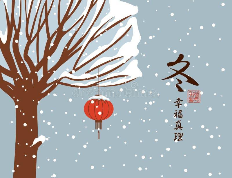 Paesaggio orientale di inverno con l'albero e la lanterna di carta illustrazione vettoriale