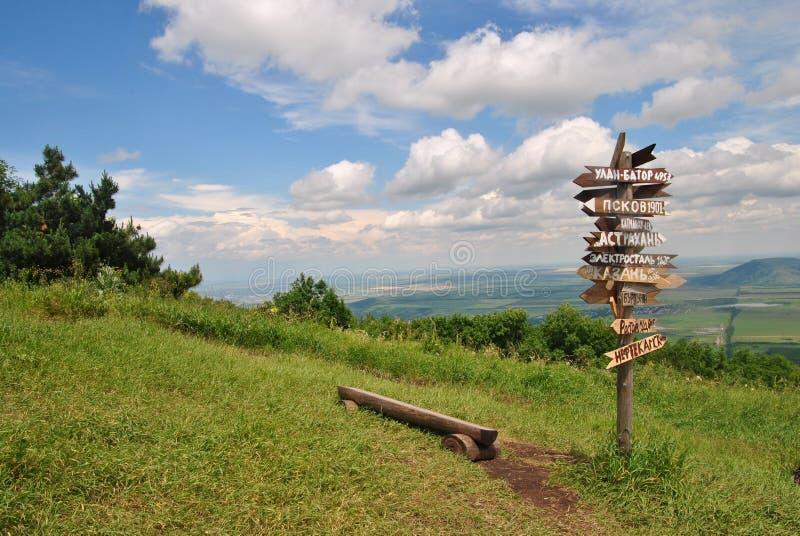 Paesaggio sopra la montagna immagini stock libere da diritti