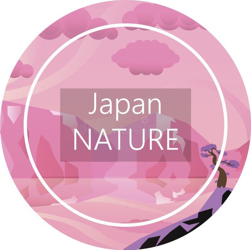 Paesaggio stupefacente del Giappone della molla immagini stock