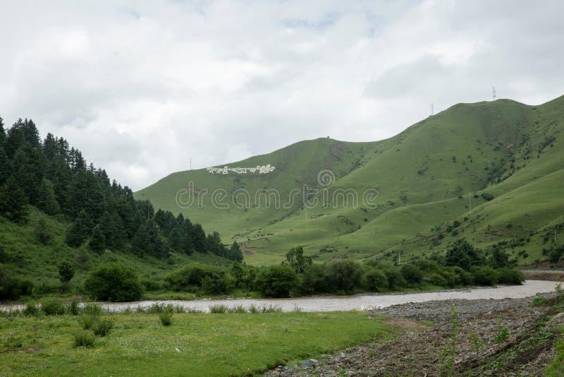 Paesaggio sulla strada principale di Sichuan in Cina immagine stock