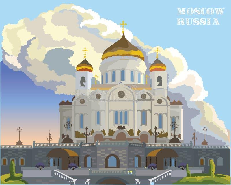 Paesaggio urbano della cattedrale di Cristo il salvatore illustrazione isolata variopinta di vettore di Mosca, Russia illustrazione vettoriale