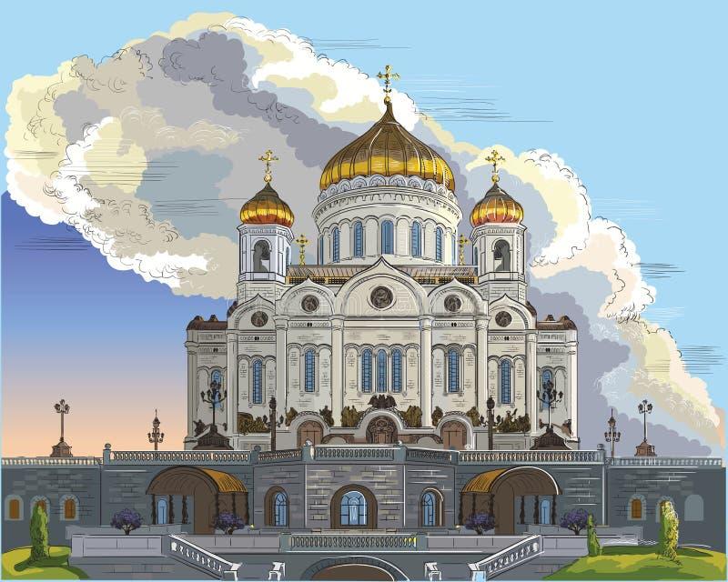 Paesaggio urbano della cattedrale di Cristo il salvatore Mosca, Russia Illustrazione variopinta del disegno della mano di vettore royalty illustrazione gratis
