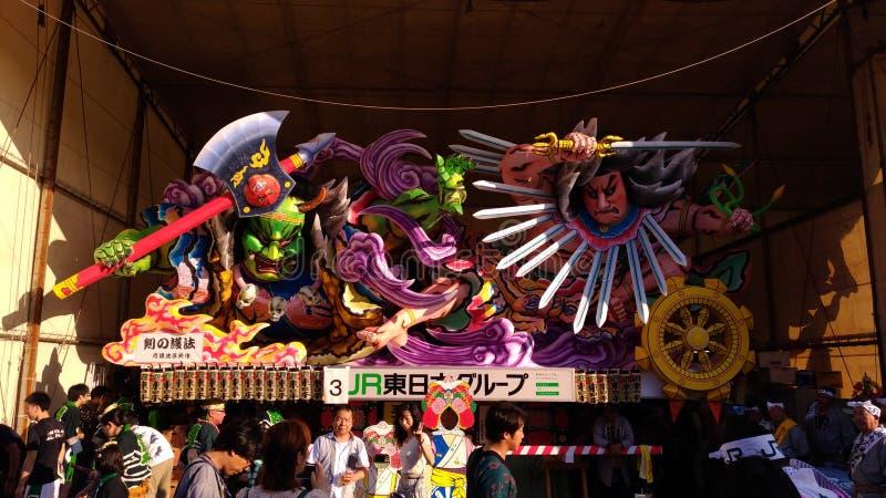 Paesaggio urbano di Aomori durante il Nebuta Matsuri immagini stock libere da diritti