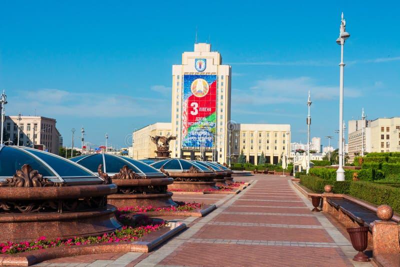Paesaggio urbano di Minsk Bielorussia il chiaro giorno immagine stock libera da diritti
