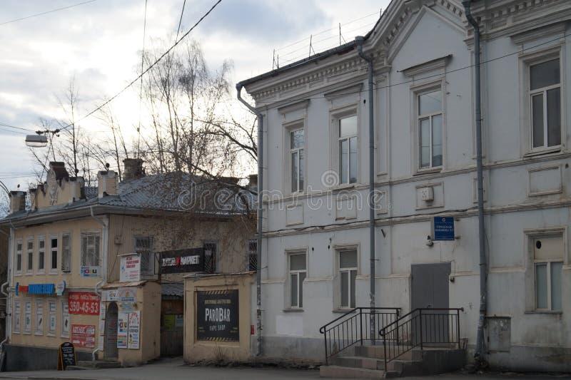 Paesaggio urbano: una costruzione antica, via 11, un monumento architettonico di festa dei lavoratori del diciannovesimo secolo fotografie stock libere da diritti