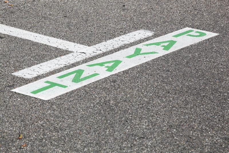 Pagamento del segno di parcheggio fotografie stock libere da diritti