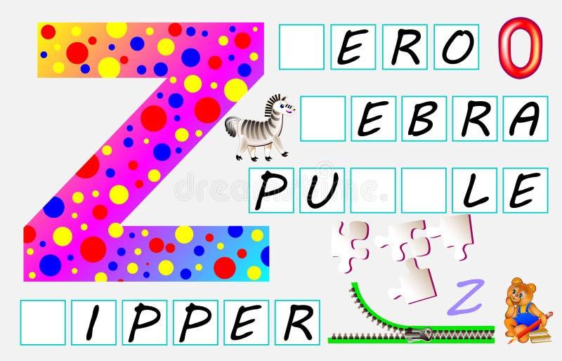 Page éducative pour des enfants avec la lettre Z pour l'anglais d'étude Devez écrire les lettres dans les places vides illustration de vecteur