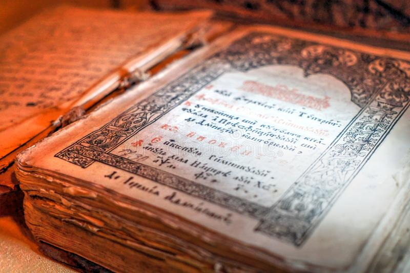 Ancient medieval manuscript book page print stock photos