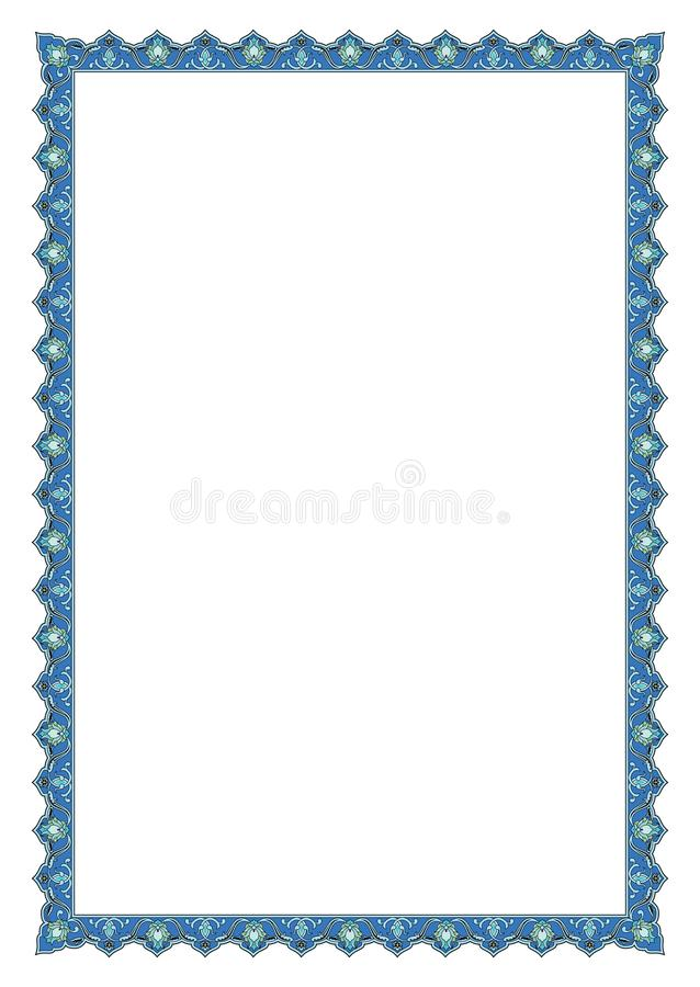 Free Page Book Border & Frame For Islamic Prayer Book Stock Image - 112795011