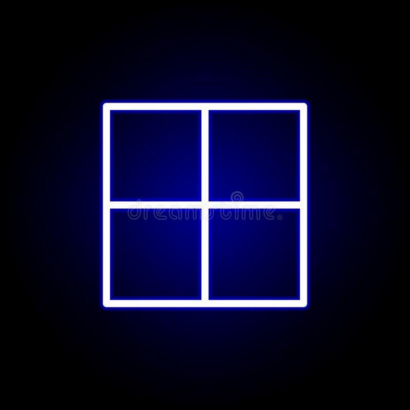 Page, icône de division dans le style au néon Peut ?tre employ? pour le Web, logo, l'appli mobile, UI, UX illustration libre de droits