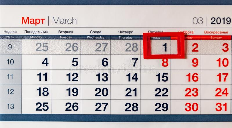 Page of the month: first spring month March 2019 paper calendar with classic font stock photography
