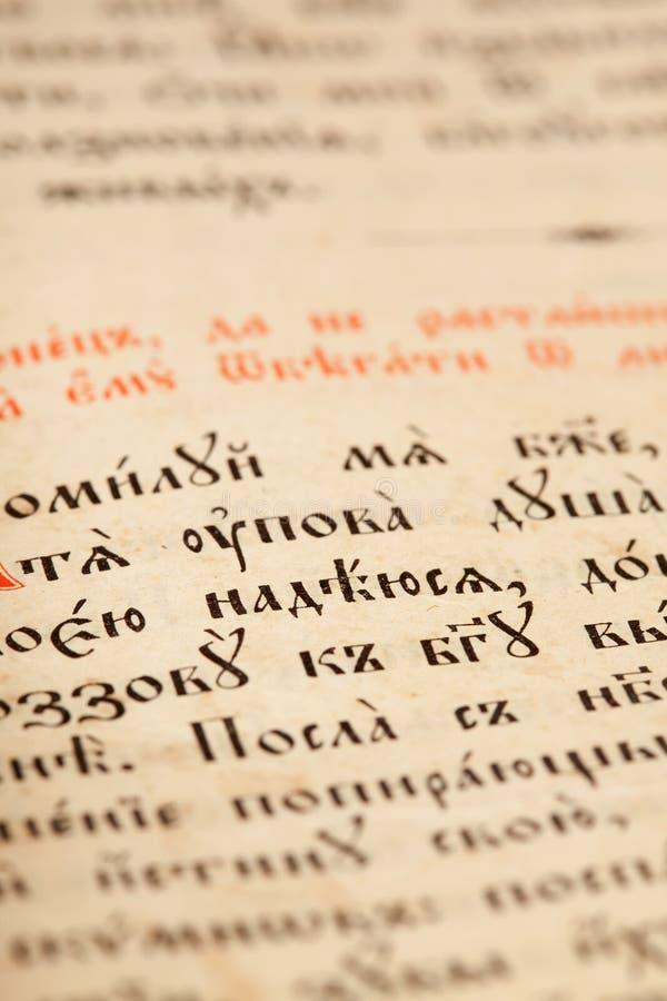 Download Page of old book stock photo. Image of closeup, kirillitsa - 17190156