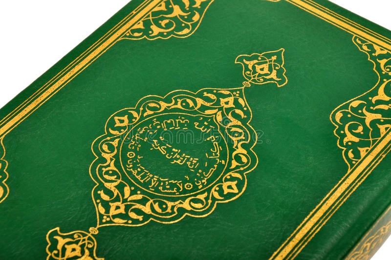 Pages from Quran royalty free stock images