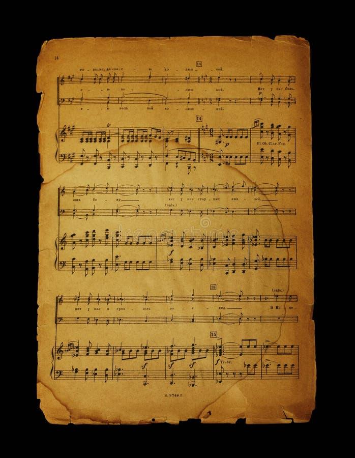 Pagina musicale con le note fotografia stock
