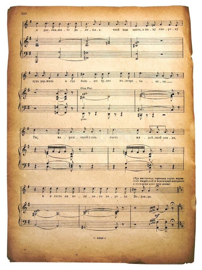 Paginación musical con las notas fotos de archivo