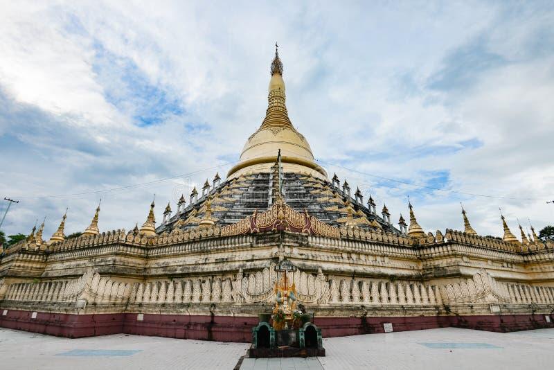 Pagoda célèbre dans Bago Le Mahazedi que le grand Stupa a construit par K photographie stock