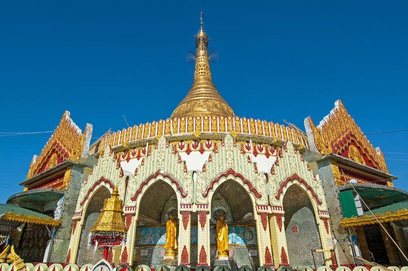 Pagoda de Kaba oui à Rangoon, Myanmar photo libre de droits