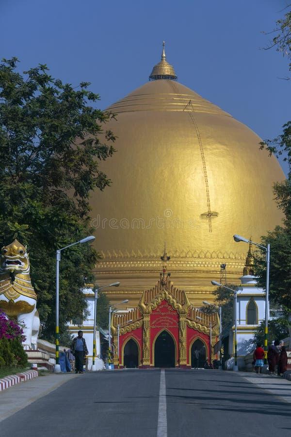 Pagoda de Kaung MU Taw - Sagaing - Myanmar photo libre de droits