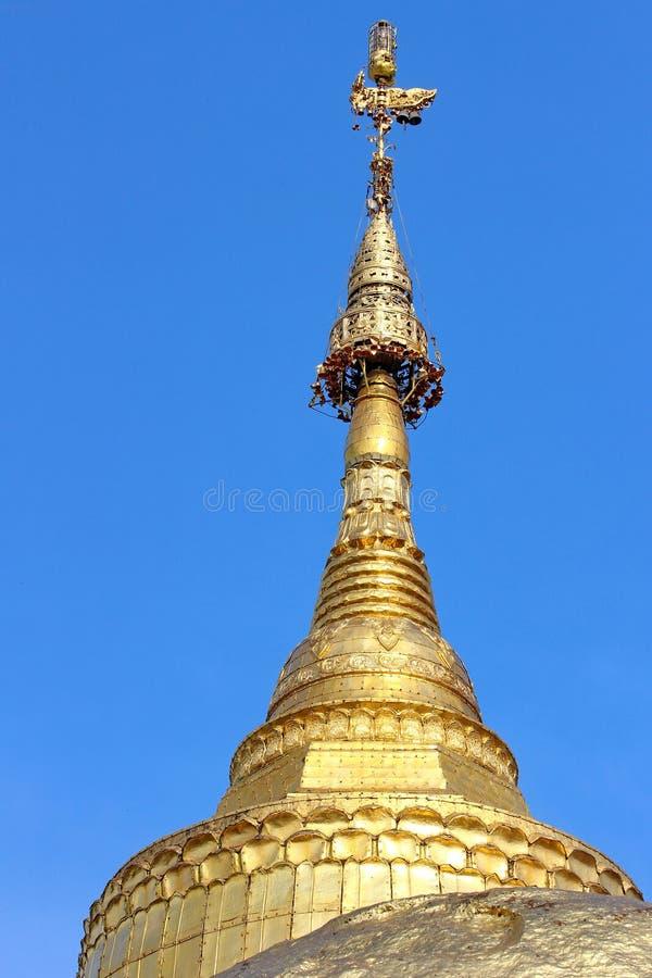 Pagoda de Kyaiktiyo ou attraction touristique de pagoda de roche le plus sacré et célèbre d'or dans l'état de lundi, Myanmar photo libre de droits
