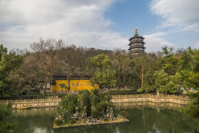 Pagoda de Leifeng fotografía de archivo