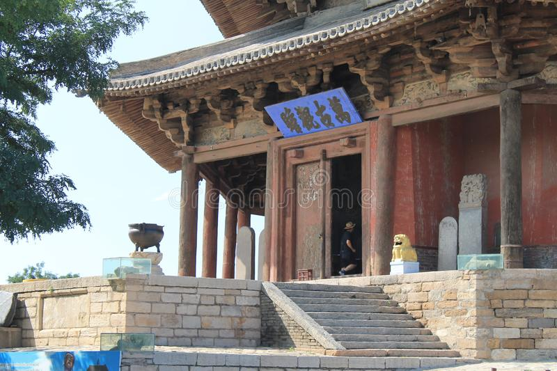 Pagoda de Sakyamuni de temple de Fogong, Shanxi, Chine images libres de droits