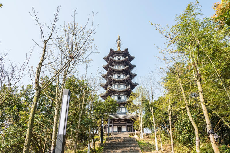 Pagoda de Wenfeng photos stock