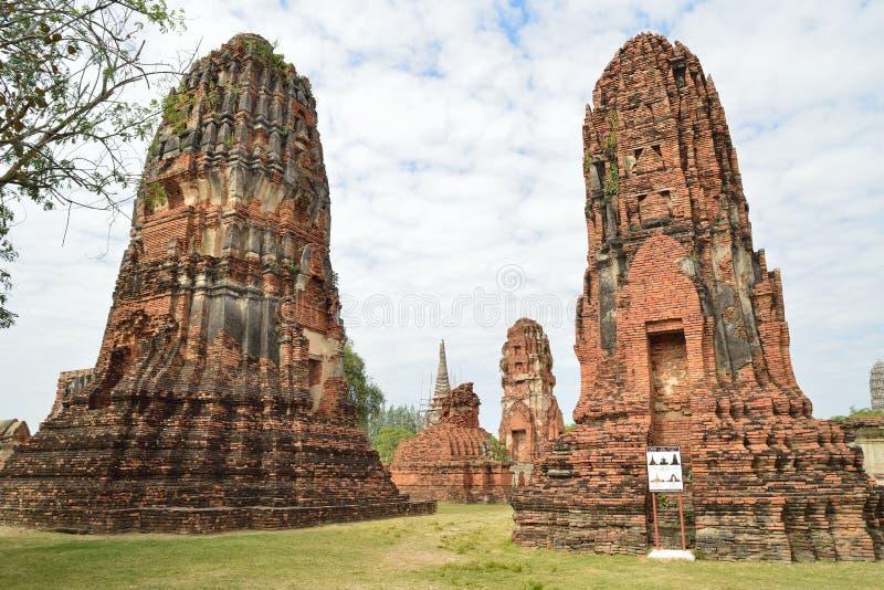 Pagoda en Wat Phra Mahathat fotos de archivo libres de regalías