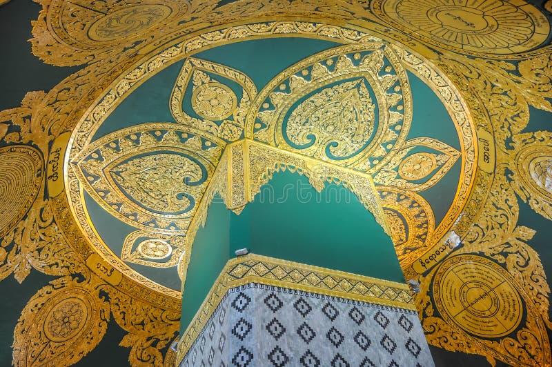 Pagoda interior de Uppatasanti foto de archivo libre de regalías