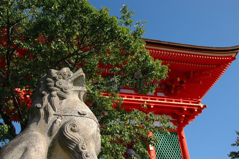 Download Pagoda. Kyoto. Japón imagen de archivo. Imagen de verano - 1287925