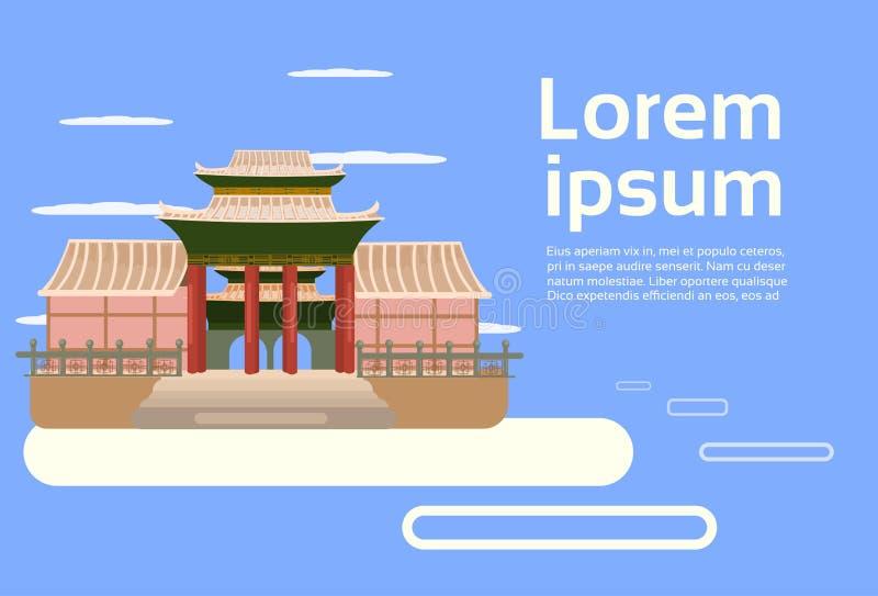 Pagoda tradicional del paisaje asiático del templo que construye concepto asiático de la arquitectura de Oriente del fondo libre illustration