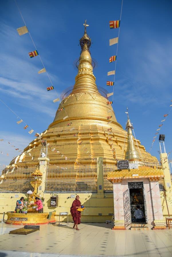 Pagode de Botataung em Yangon, Myanmar imagens de stock royalty free