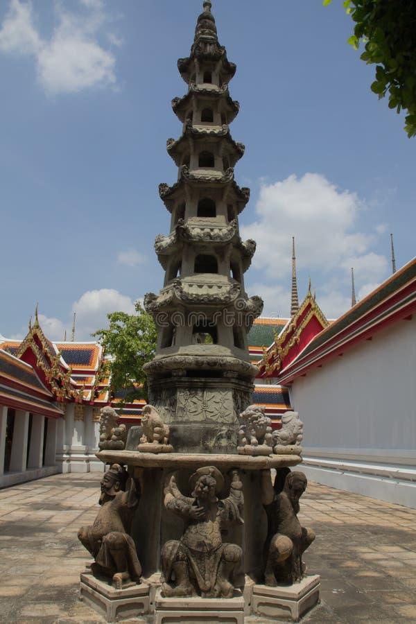Pagode do templo imagens de stock