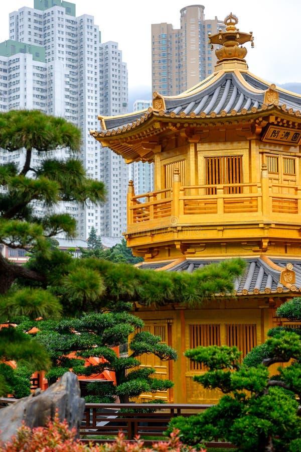 Pagody architektury stylowa Chińska doskonałość w Nan Liana ogródzie, zdjęcia royalty free