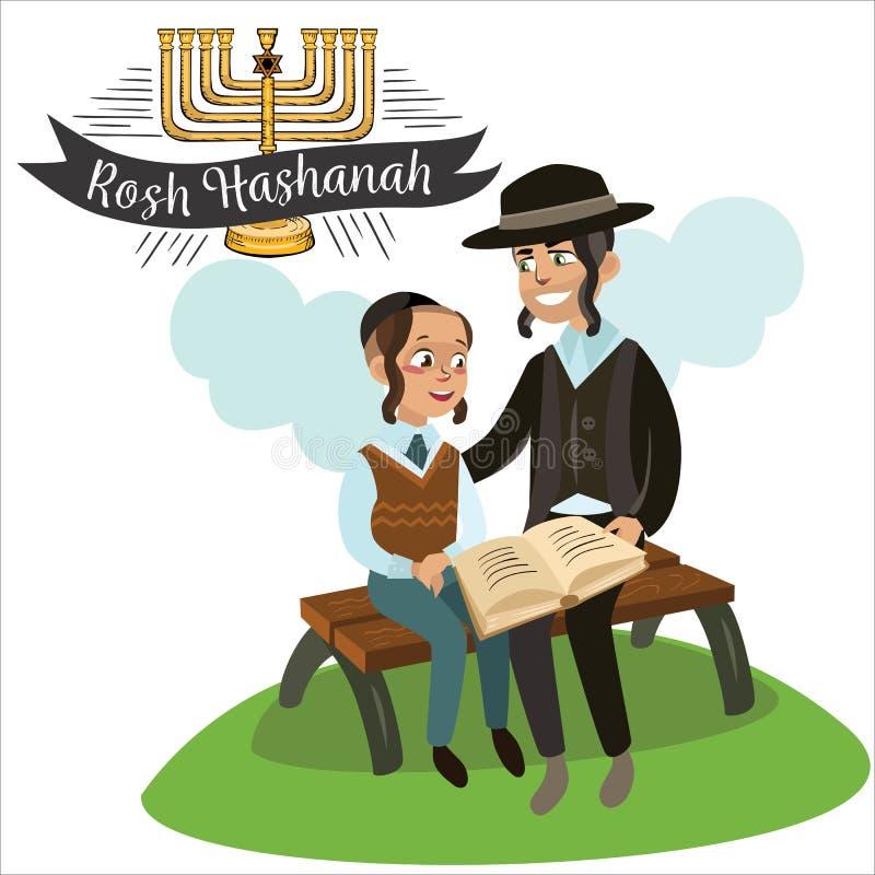 Pai e filho que comemoram o passover que lê o Hagadá, o pai com as crianças que sentam-se no banco e o livro lido aproximadamente ilustração royalty free