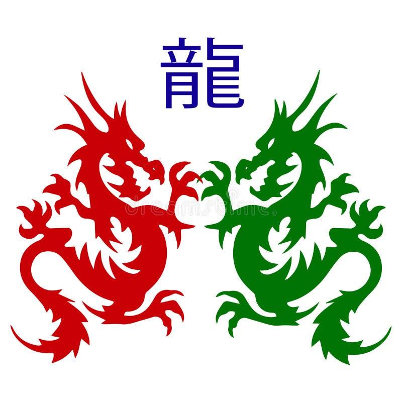 Paia di simbolo della siluetta dei draghi, su fondo bianco illustrazione di stock