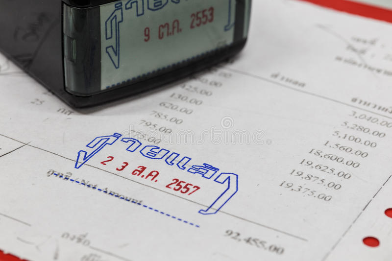 Paid invoice stock images