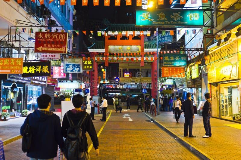 Download Paifang街道寺庙 编辑类库存图片. 图片 包括有 场面, 晚上, 奥斯汀, kong, 旅行, 寺庙 - 22354974