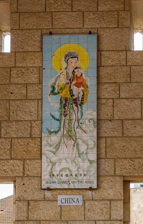 Painéis do mosaico - a Virgem Maria, basílica do aviso em Nazareth, Israel imagens de stock