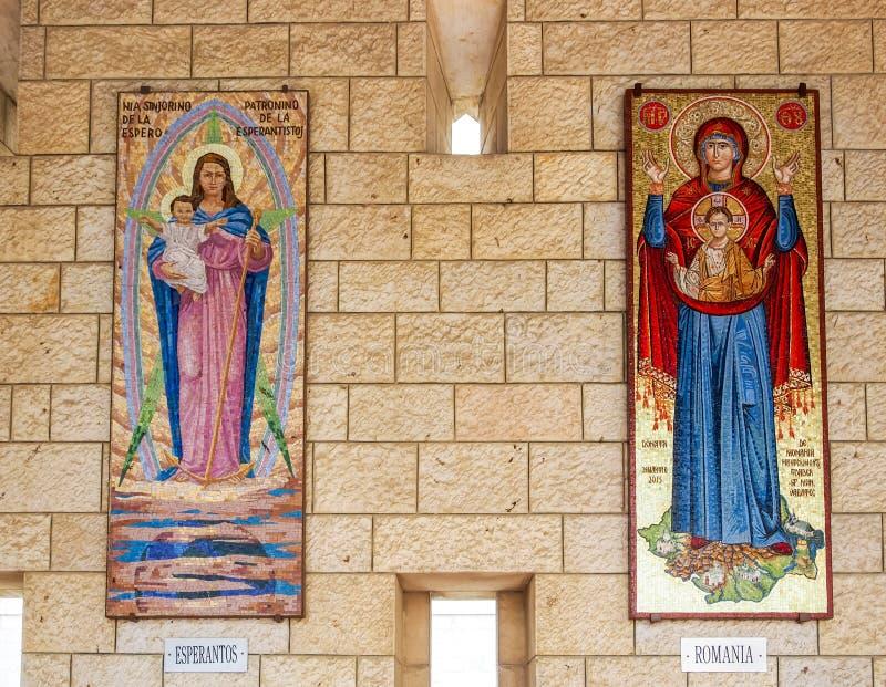 Painéis do mosaico - a Virgem Maria, basílica do aviso em Nazareth, Israel imagem de stock