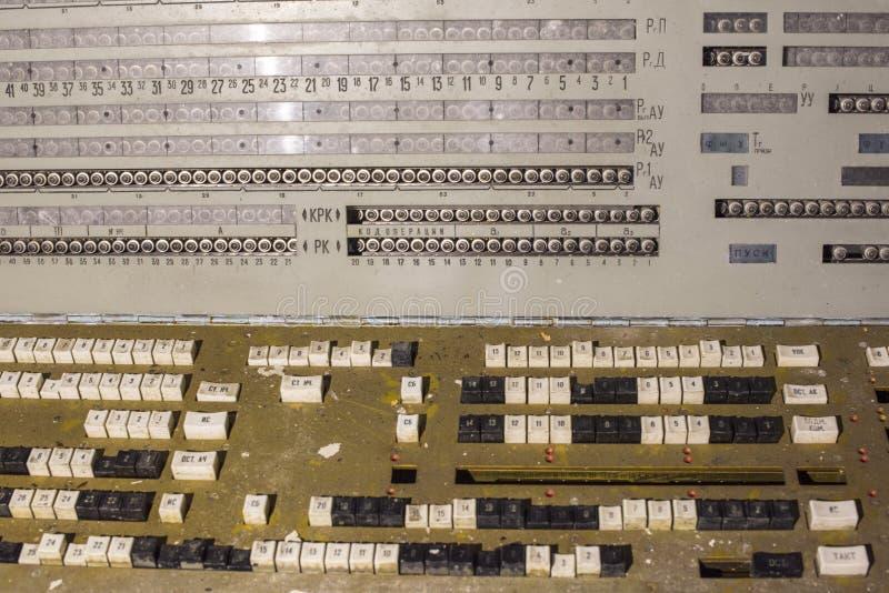 Painel de controle no radar de Duga, Chernobyl2, zona de exclusão, Ucrânia imagem de stock royalty free