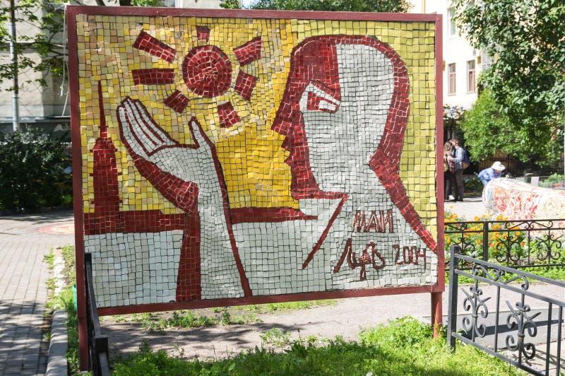 Painel do mosaico em St Petersburg fotos de stock royalty free