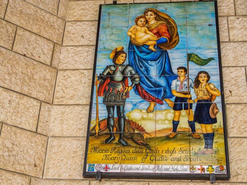 Painel do mosaico - a Virgem Maria, basílica do aviso em Nazareth, Israel fotografia de stock royalty free